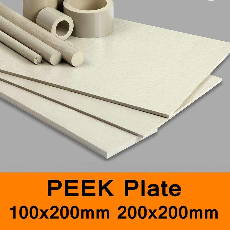 PEEK Sheet Plate Polyetheretherketone Board ICI Thermoplastic Materials CNC Cutting 2-10mm 100x200mm 200x200mm Customized Size велосипед stels flash 14 2015