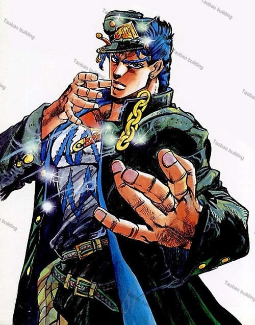 JoJos Bizarre Adventure All Star Battle Kujou Jotarou Dark Blue Short Hair Anime Costume
