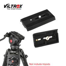 Viltrox VX 18M פרו מצלמה חצובה חדרגל סגסוגת אלומיניום הזזה מהיר הרכבה שחרור מהיר צלחת