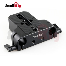 SmallRig Placa Base de Perfil Bajo con Abrazadera de Rod del Carril para Sony Fs7, Sony A7 Series, Canon C100/c300/c500-1674