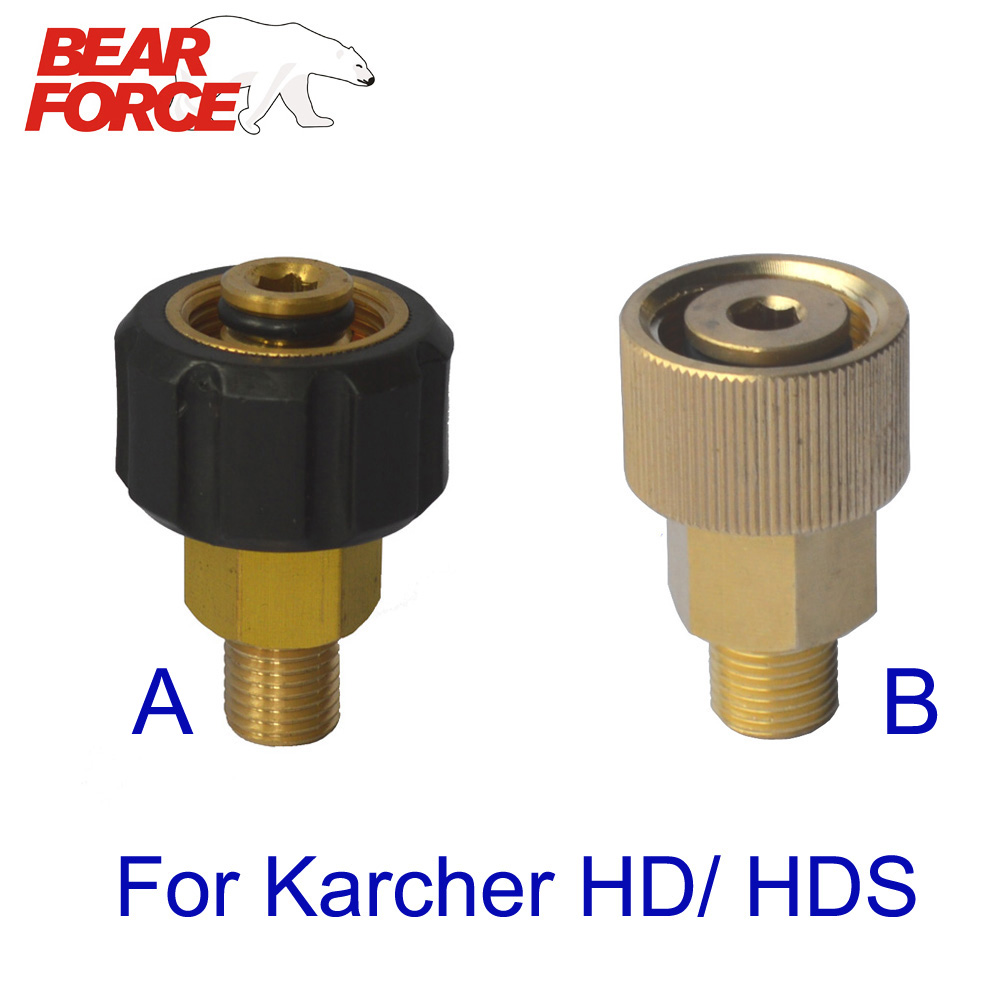 Adapter For Foam Nozzle/ Foam Generator/ Snow Foam Lance For Karcher HD HDS High Professional Pressure Washer