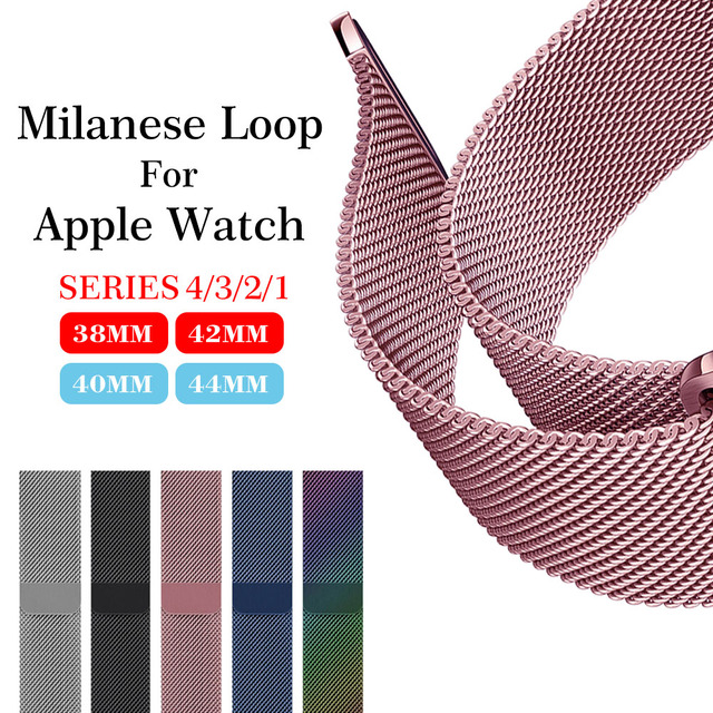Milanese Loop Band for Apple watch 42mm 38mm Link Bracelet Strap Magnetic adjustable buckle with adapter for iwatch Series 4321 5