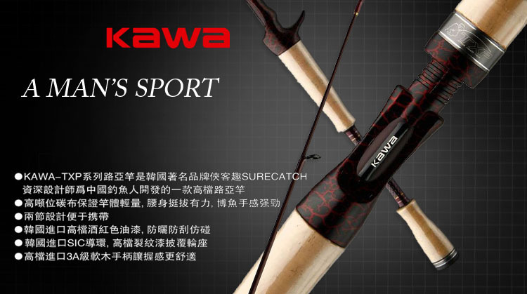 KAWA rods TXP series, Bass lure rod, high carbon, 1.98m, spinning and casting, action M/ML/MH, free shipping