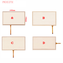 192*116 4 Wire Resistive 8 Inch Touch Screen Panel for HSD08