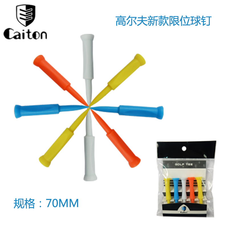 Free Shipping Plastic Step Down Castle Height Control Golf Tees 5pcs/lot Golf Accessories