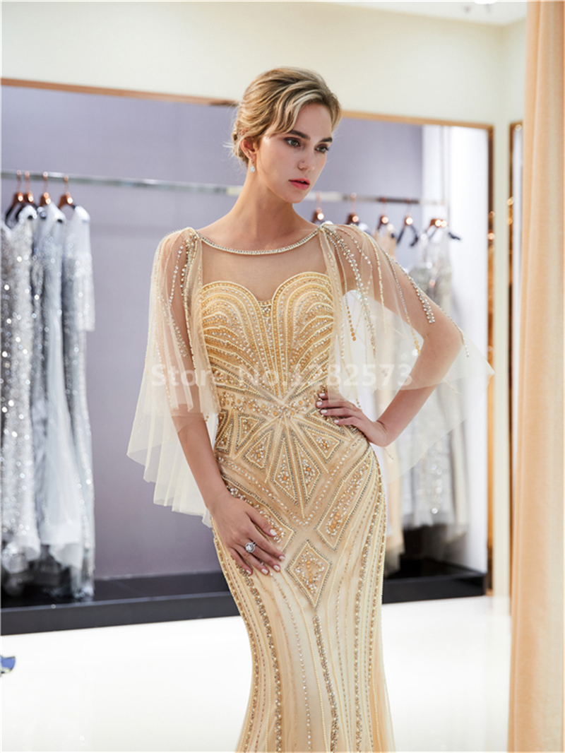 Gorgeous Gold Long Sexy Mermaid Evenig Dress with Cape Elegant ... a5adee673eee