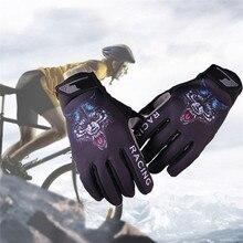 Полный палец перчатки с сенсорным экраном спортивные перчатки для мужчин и женщин осень-зима для верховой езды Нескользящие износостойкие варежки Велосипедное снаряжение