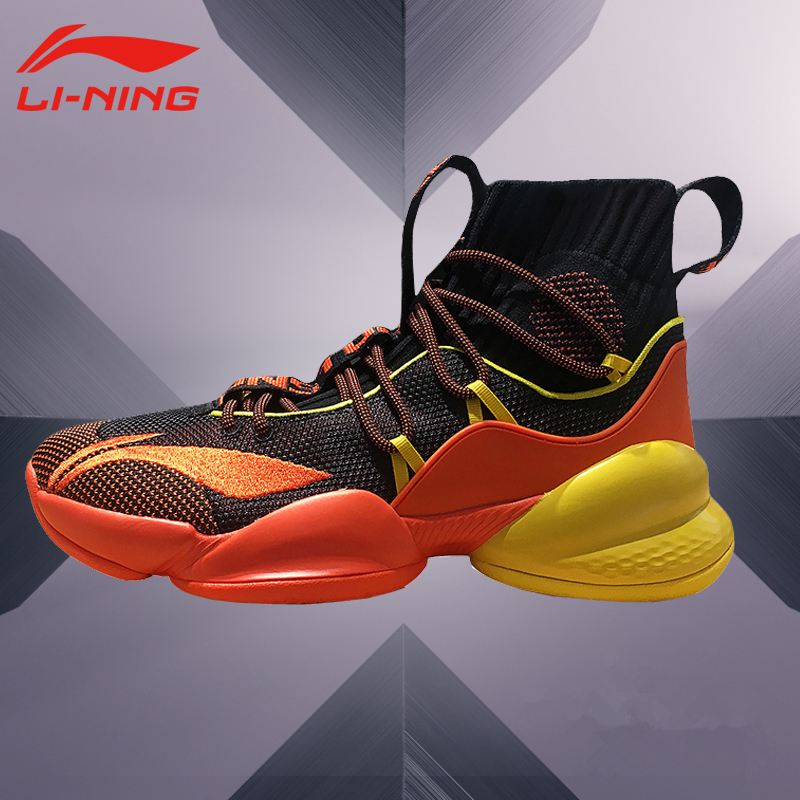 Li Ning Men POWER V PLAYOFF Professional Basketball Shoes Cushion Bounce LiNing CLOUD Sport Shoes Sneakers