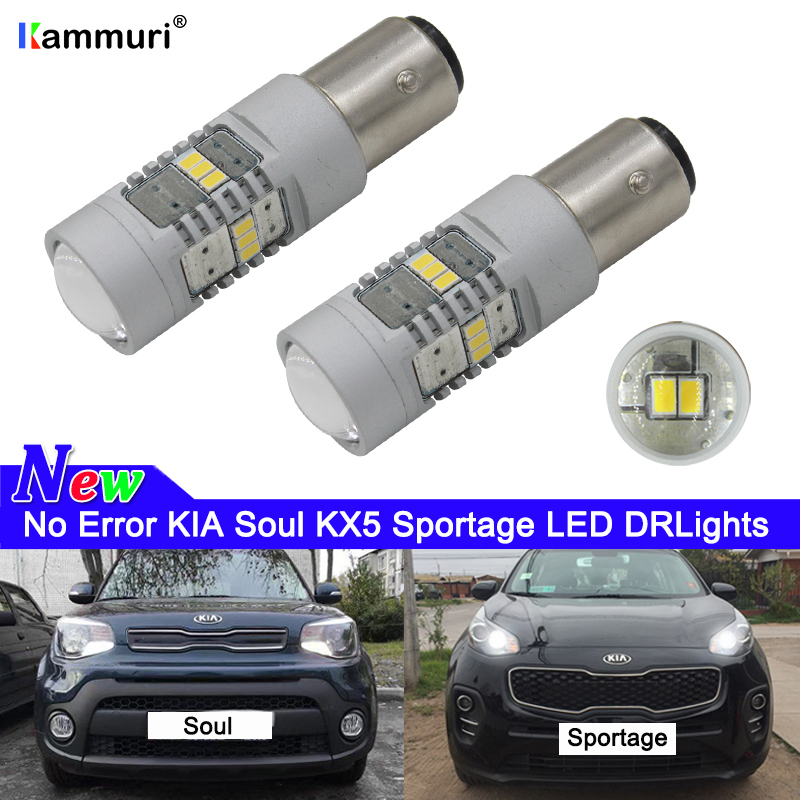 Abarth 580 44 Smd Led 7443 T10 Bulbs Pure White Canbus Error Free Fiat 500 2007