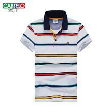 Cartelo brand 2017 summer men new cotton fashion British Business Slim men's casual stripes comfortable polo shirt male tee