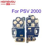 لوحة وحدة دائرة PCB بمفتاح LR L R الأيسر للوحة مفاتيح LR لـ PS Vita 2000 PSV 2000 PSV2000