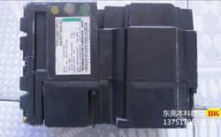 Dla Mitsubishi HS RF73NX S2 1 rok gwarancji w Ładowarki od Elektronika użytkowa na