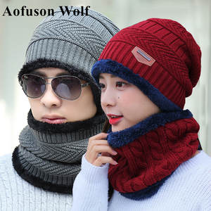 Scarf-Mask Neck-Warmer Snowmobile Ski Sport Winter Beanies Bibs-Hat Skullies Velvet Knitted