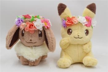 Japan PC Easter 2018 Flower Pikachu & Eevee Mascot Plush toy Set