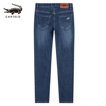 選択された男性のスキニージーンズライトスリムフィットミッドウエストジーンズ男性のための黒服とサイドポケット 2111 Cartelo ブランド新 2019