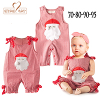 NYAN CAT Baby Girls Boys Infant Toddler Christmas Santa Claus Romper Outfit Cotton Kids Jumpsuit Costume
