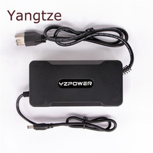 цена на Yangtze Charger 42V 4A Scooter Lithium Li-ion Battery Charger Bike AC-DC 36V 4A for Bicycle Electric Tool