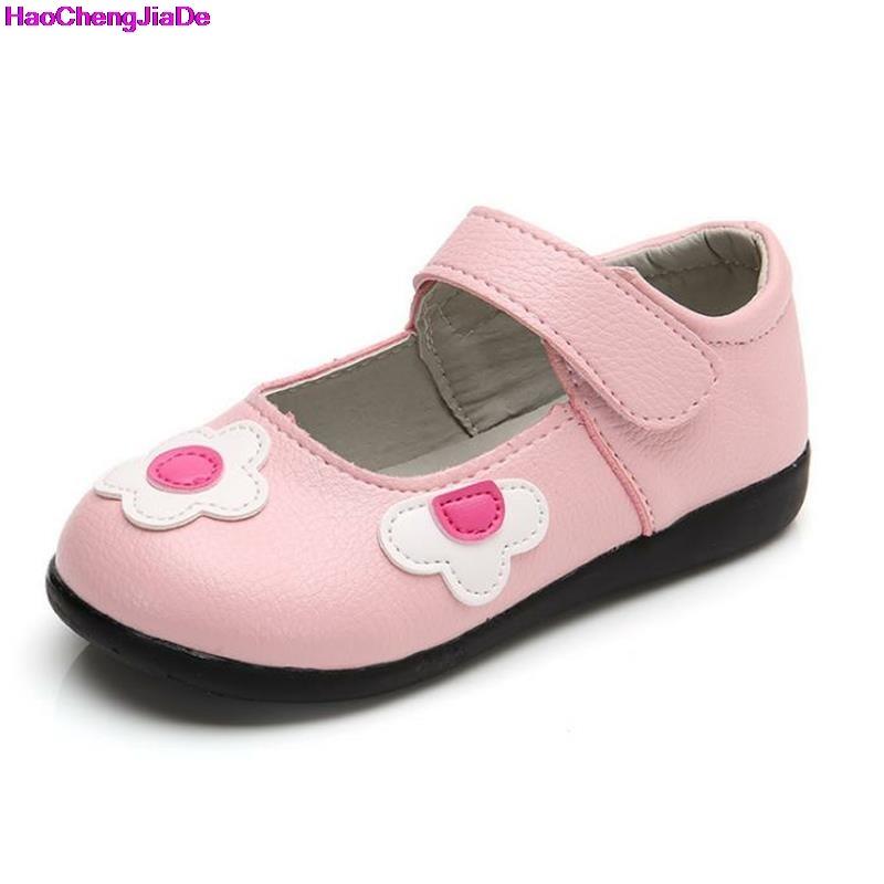 HaoChengJiaDe Girls PU leather Shoes Autumn Party Shoe For Girl Flower Wedding Children Single Student Flower Princess Baby Shoe