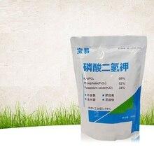 1 кг калия дигидрофосфат удобрение калийное удобрение листва удобрения овощи травы цветок KH2PO4