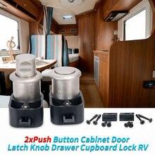 2xPush Button Cabinet Door Latch Knob Drawer Cupboard Lock RV Caravan Van Camper Trailer Boat Yatch Furniture Hardware plus