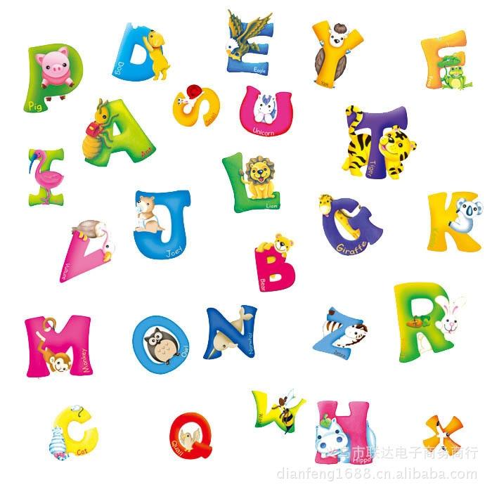 !Kindergarten early childhood educational background ...