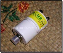 DYKB 1: 1 HF Balun wodoodporny do 1.6M-30M balun 200W krótkofalówka HAM antena balun o krótkiej fali
