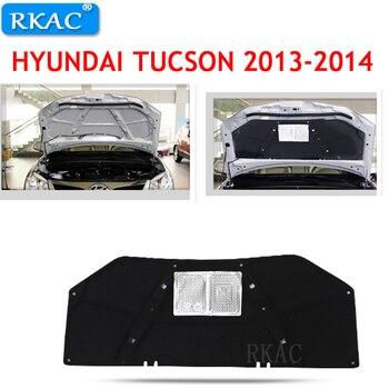 RKAC 1 шт. для HYUNDAI TUCSON 2013-2014 капота хлопок изоляции хлопок крышка багажника лайнер аксессуары