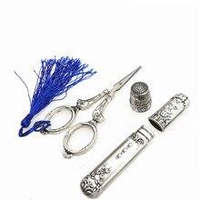 Set de 3 unids/set de tijeras para bordados y para coser en plata Vintage, estuche para agujas de regalo, tijeras Sastre JDD06