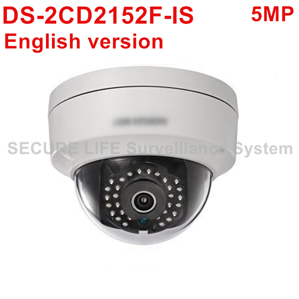 DHL Free shipping English version DS-2CD2152F-IS H.264+ 5MP fixed dome network cctv camera IP66 ip security camera free shipping in stock new arrival english version ds 2cd2142fwd iws 4mp wdr fixed dome with wifi network camera