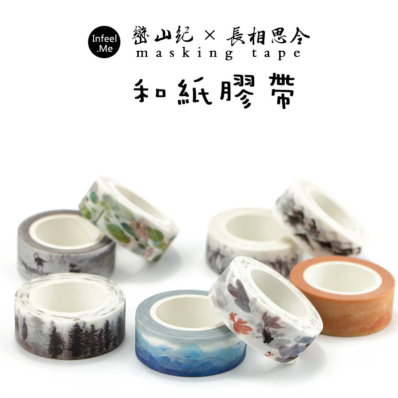 15mm x 7m Cute Ancient Fountain Ink Painting Decorative Adhesive Washi Tape Diy Scrapbooking Masking Tape School Office Supply utusemi and poetry the ancient ink picture painting books