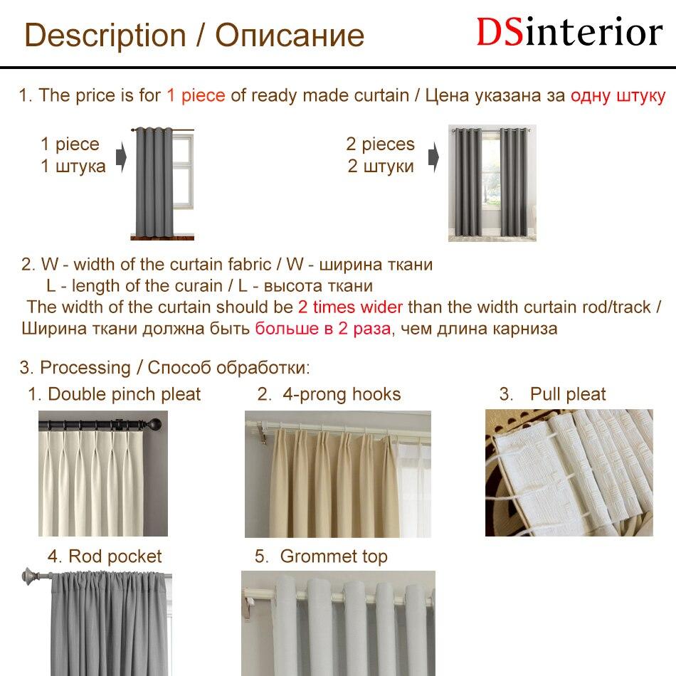 DSinterior Τελειωμένο στερεό καθαρό λευκό - Αρχική υφάσματα - Φωτογραφία 4