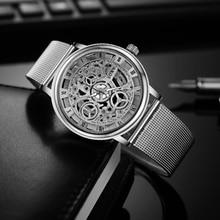 2019 Fashion Watch Silver & Golden Luxury Hollow Steel Watches