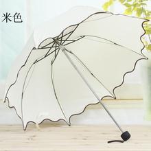 2015 Brand New Arrival Umbrella Rain Women Flouncing Folding Lotus Leaves Princess Dome Parasol Sun/Rain Umbrellas Free Shipping