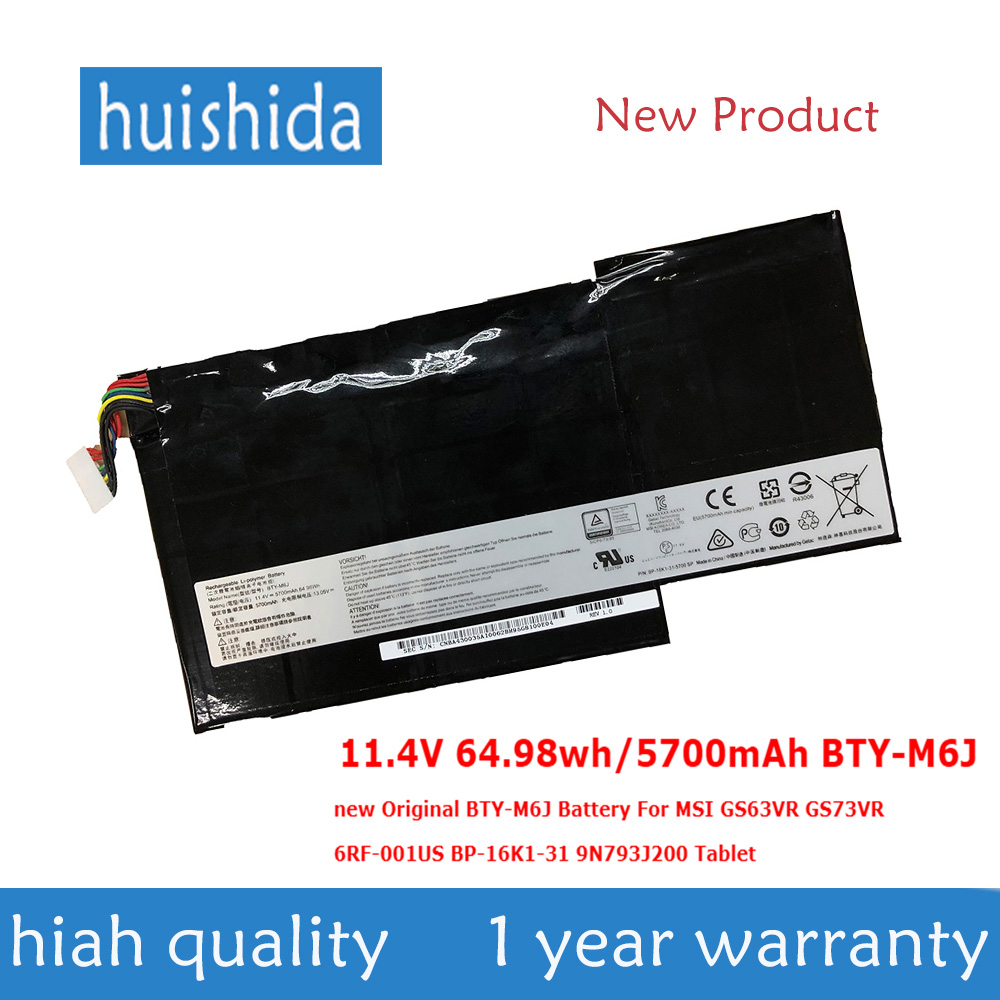 6cell Quality New Laptop Battery For X220 X220i X220s 42t4866 Block Diagram As3820 114v 6489wh Bty M6j Para