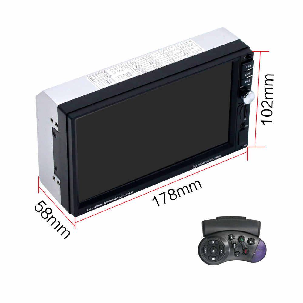 7 インチのタッチスクリーン 2 ディンダッシュステレオ車の自動車オーディオ MP3 プレーヤー Bluetooth USB SD リアビューカメラ autoradio