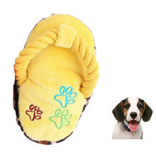 Dog Toys For Small Large Dogs Cats 1 PC Pet Squeak