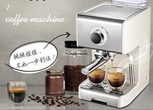 Итальянская кофейная машина 20 бар насос Эспрессо Машина Полуавтоматическая эспрессо кофеварка домашняя Кофеварка коммерческое молоко пентер