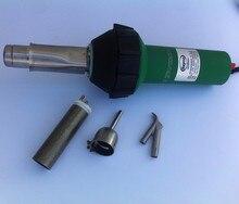 free shipping Rayma brand hair dryer ,heat air gun ,heat air welder 230v 1600w 50/60hz plastic hot air welding gun