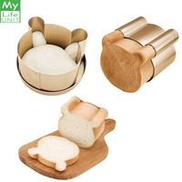 MyLifeUNIT Non Stick Bread Cake Pan Molds Stainless Steel Bear Shape Bread Cake Mold Baking tool supplies