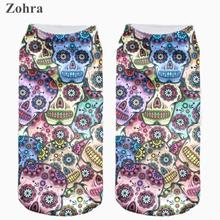 Zohra Mexican scull Graphic 3D Full Printing Calcetines Meias Women's Low Cut Ankle Socks Personality Hosiery Socks