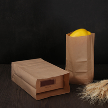 5pcs Kraft Paper Bags Food Tea Small Gift Bags Sandwich Brea