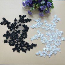 2Pcs Black White Wedding Dress Floral Embroidery Sewing Patches Lace Applique Beautiful Trims DIY Craft T70 black floral embroidery dress