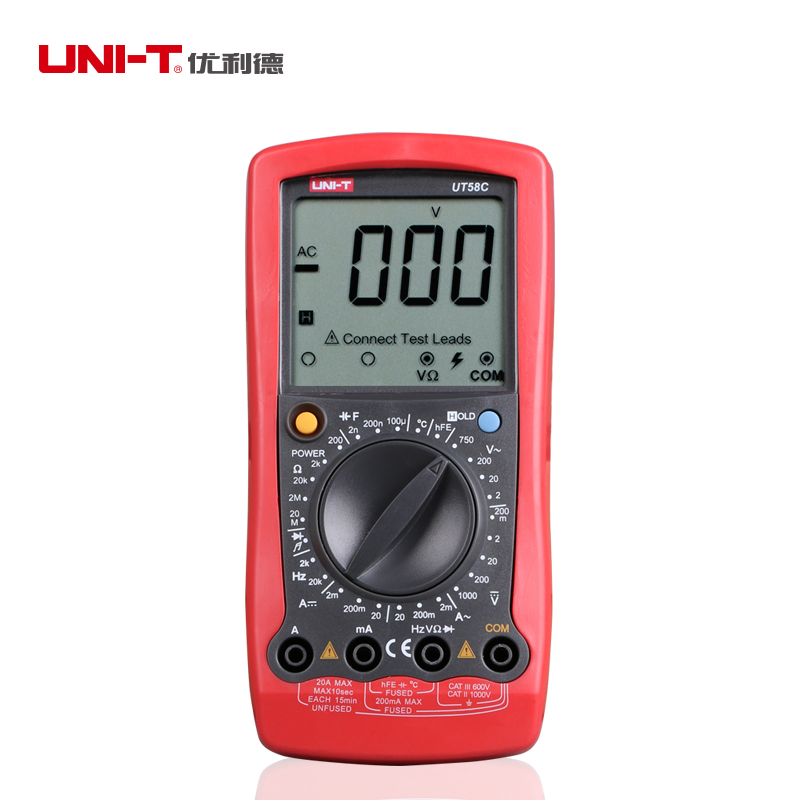 Free Shipping UNI-T UT58C LCD Digital Multimeter Professional Auto Range AC DC Volt Amp Ohm Temperature Hz Tester Lead Probe