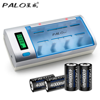 High Quality Fast Charger Multi Function LCd For AA AAA C D 9VNIMH Battery Charger With