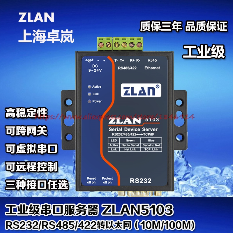 Serial server , serial to Ethernet module ,RS232/485/422 to Ethernet ZLAN5103,,
