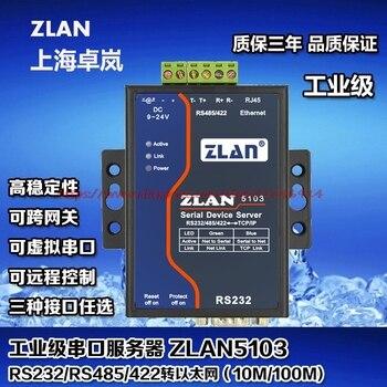 цена на Serial server | serial to Ethernet module |RS232/485/422 to Ethernet ZLAN5103