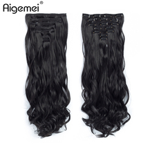 Aigemei  20inch 155g Long Curly 20 Clips in False Hair Styling Synthetic Hair Extensions Hairpiece 7pcs/set Soft Natrual Black цена