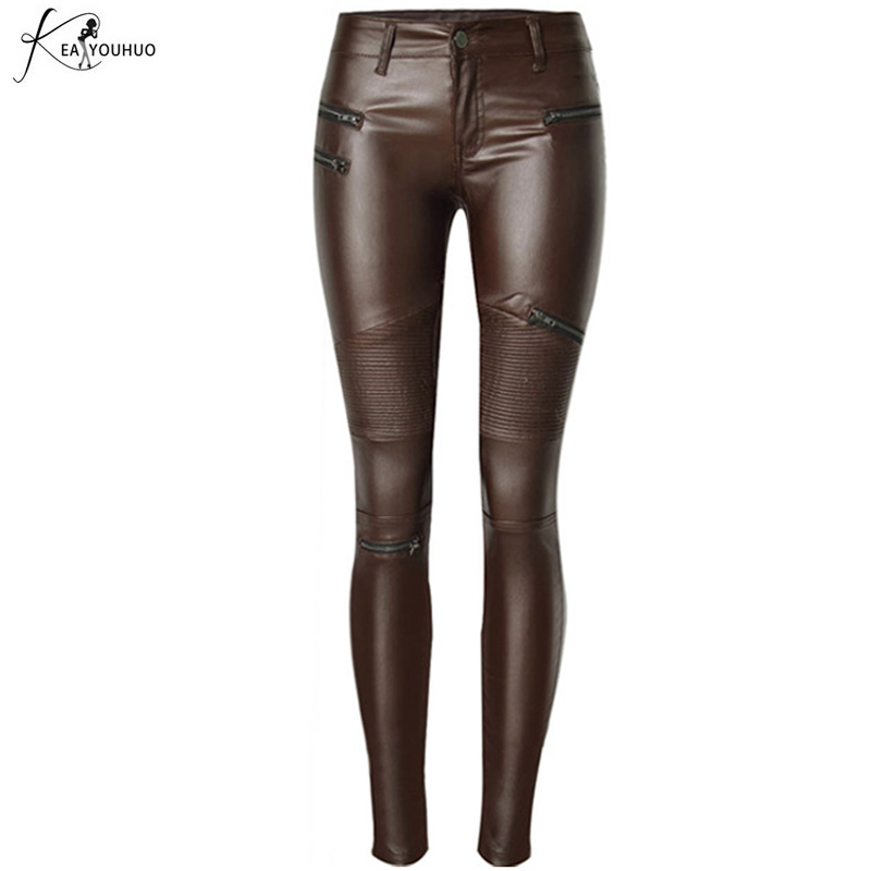 2019 Winter Stretch PU Leather Pants For Womens Black High Waist Casual Joggers Woman Trousers Plus Size Sweatpants Female Pants