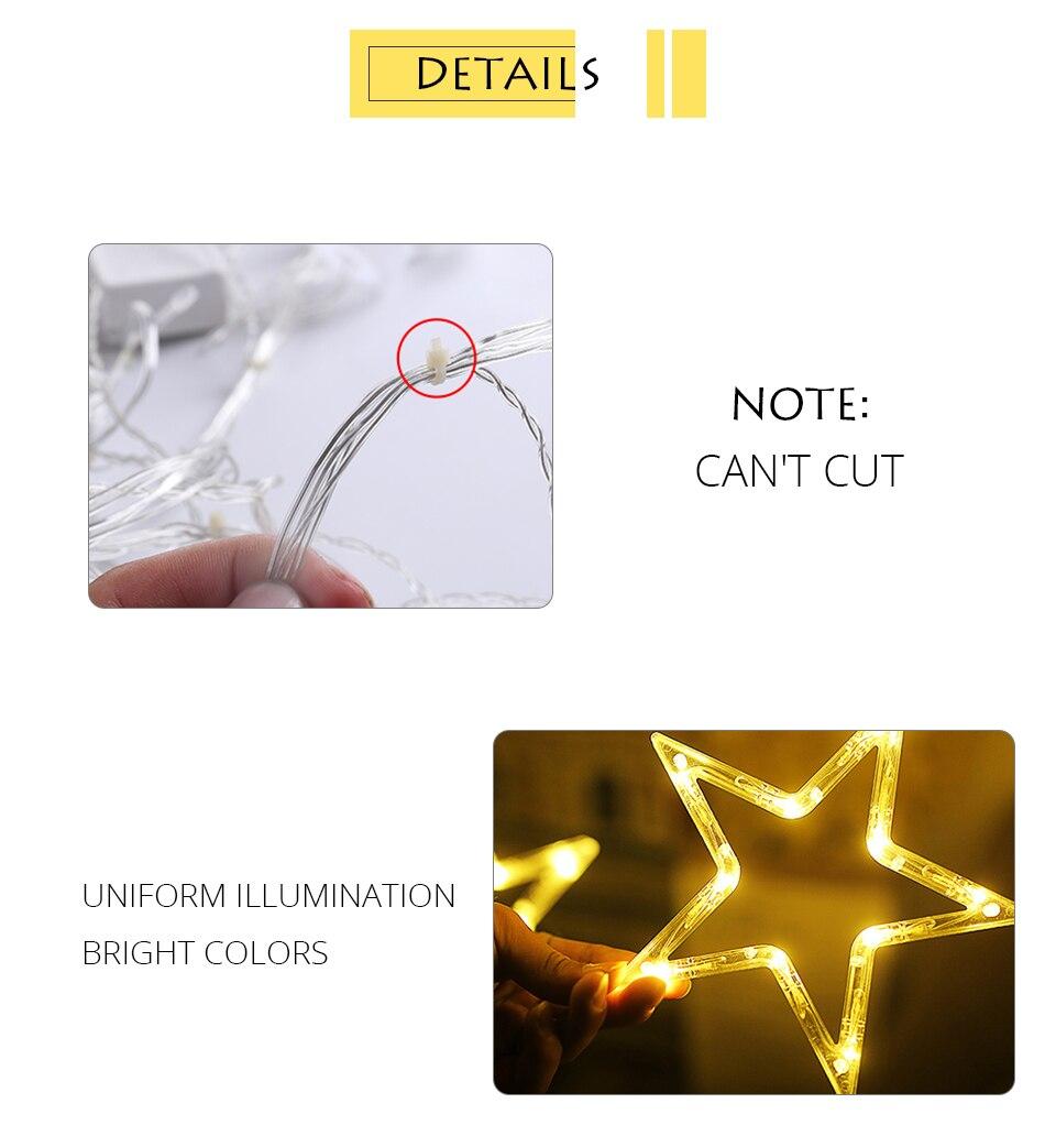 220V LED Holiday String New Year Pentagram Star Curtain Light Fairy Wedding Birthday Christmas Lighting Indoor Decoration Light (4)