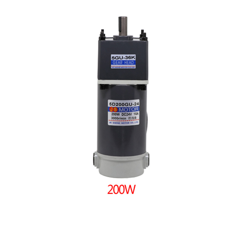 5D-200GU-24 <font><b>DC</b></font> geared <font><b>motor</b></font>,<font><b>200W</b></font> high power <font><b>motor</b></font>, low speed micro gear <font><b>motor</b></font>, all metal gear <font><b>motor</b></font>, CW/CCW, adjustable speed image